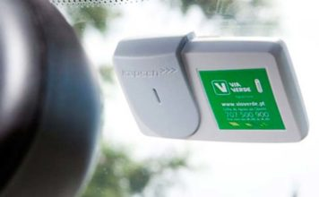 Via Verde device